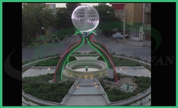 گوی نورانی- شرکت عرفان صنعت اصفهان