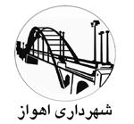 Ahavaz-logo_