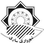 Sari-logo_