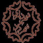 Shahrekord-logo_